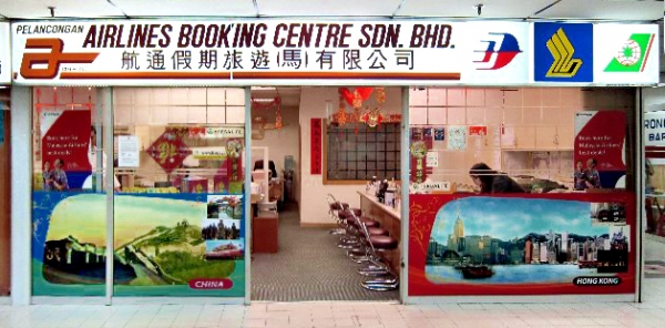 Airlines Booking Centre